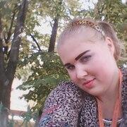 Юлия 28 Добровеличковка
