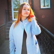 Юлия, 21, г.Ярославль