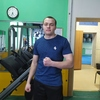 Дмитрий, 21, г.Белогорск