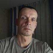 Макс 37 Красноярск