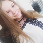 Юлия, 21, г.Балахна