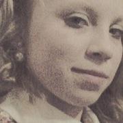 Екатерина, 24, г.Красноуфимск