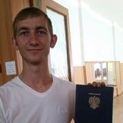 Влад, 25, г.Суджа