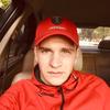 Владимир, 28, г.Кривой Рог