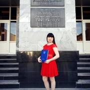 Кристина, 23, г.Воронеж