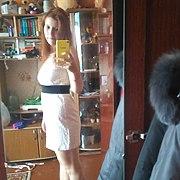 Ирина, 27, г.Лысьва