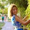 Евгения, 32, г.Дмитров