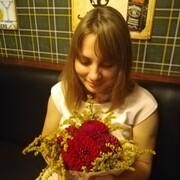 Эльза, 30, г.Магнитогорск