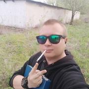 Дмитрий Куксин 27 Луганск