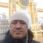 Рауфчон 46 Шексна