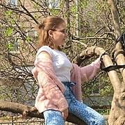 София, 17, г.Сергиев Посад