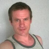 Андрей, 39 лет, Лев, Рига