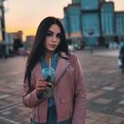Виктория 25 Ульяновск