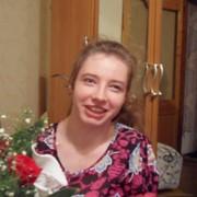 Кристина Костина, 28, г.Амурск