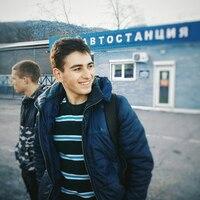 Руся, 19 лет, Близнецы, Симферополь