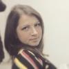 Татьяна, 32, г.Мирноград