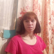Галина 22 Иркутск