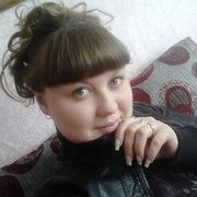 Masha, 29, г.Ачинск