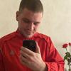 Леша, 21, г.Уссурийск