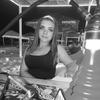 Valeria, 23, г.Кривой Рог