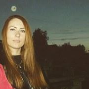 Ирина, 30, г.Сыктывкар