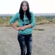 Натали, 24, г.Стаханов