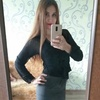 Катерина, 25, г.Саратов
