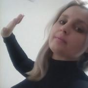 Наталия 33 Ростов-на-Дону