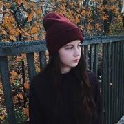 Рита, 17, г.Смоленск