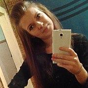 Татьяна, 24, г.Бикин