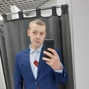 Nikita 25 Кострома