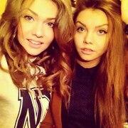 Анастасия 25 лет (Близнецы) Донецк