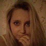 Анастасия, 27, г.Ухта
