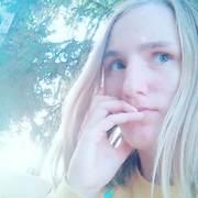 Юлия, 18, г.Псков