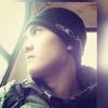 Almat, 19, г.Брисбен