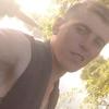 Denis, 21, Uman