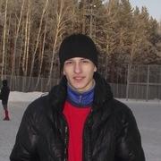 Александр, 27, г.Назарово