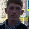 Владимир, 25, г.Нефтеюганск