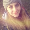 Анастасия, 24, г.Дружковка