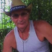Имя 62 года (Козерог) Артем