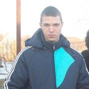 Арканов Сергей Сергее, 30, г.Армавир