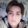 Вика, 16, г.Каменское
