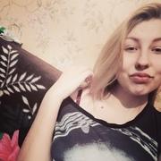 Анастасия 18 лет (Овен) Кемерово