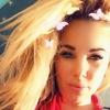 Christiana Barbie, 33, Accord