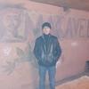 Иван, 20, Маріуполь