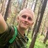 Andrey, 23, Verkhnyaya Salda
