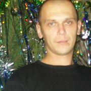 Олег 39 Ахтубинск