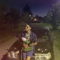 Александр, 31 год, Рак, Щелково