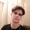 Михаил Афанасьев, 16, г.Одесса