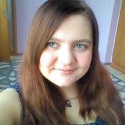 Александра, 21, г.Лесной